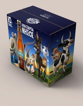 Nissos 10 Pack Box Design