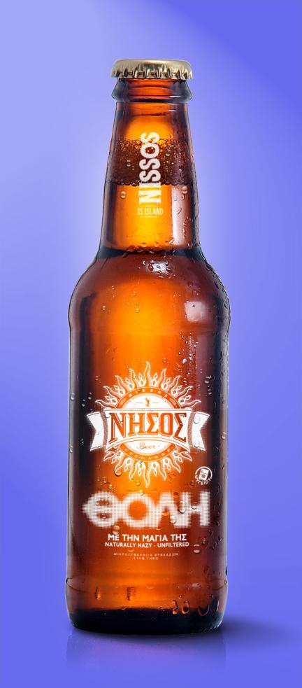 Nissos Θολή Label Design